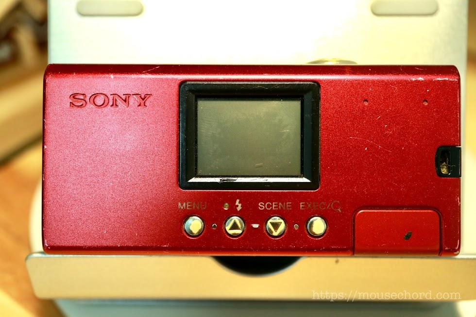 SONY Cyber-Shot DSC-U40修理依頼編