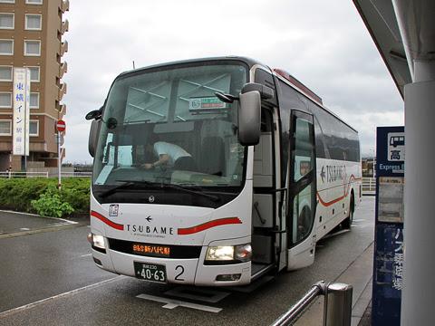JR九州バス「B&Sみやざき」 4063 新八代駅到着