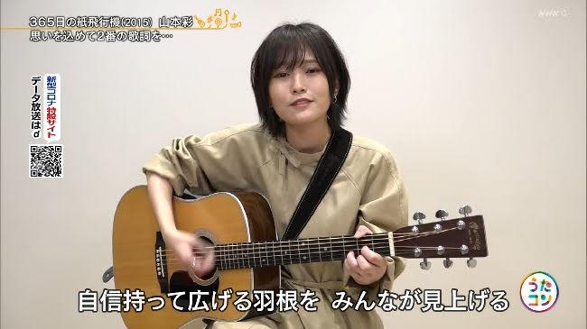 200512 (720p+1080i) Utacon (Yamamoto Sayaka Part)
