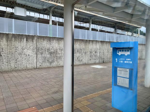 いわて沼宮内駅バス停1番のりば
