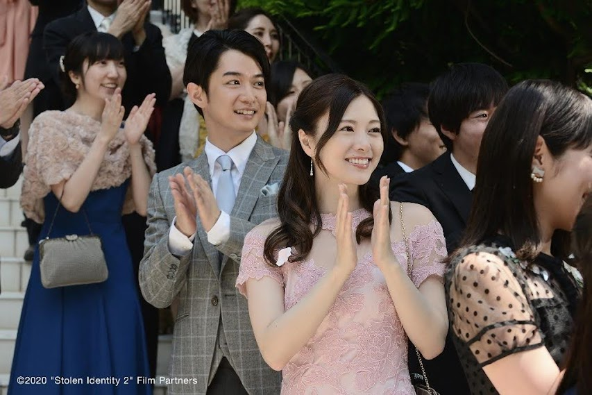 「手機情侶」 北川景子 、 田中圭 《 原本以為只是手機掉了 2》順利步入禮堂?!