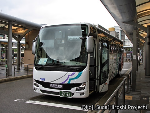 名鉄バス 「名神ハイウェイバス京都線」 3906 京都駅烏丸口到着