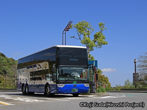JRバス関東「グラン昼特急8号」 ・・12 浜名湖SAにて_02