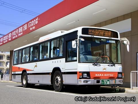 奈良交通「八木新宮線ツアー」 ・938 五條BCにて_02
