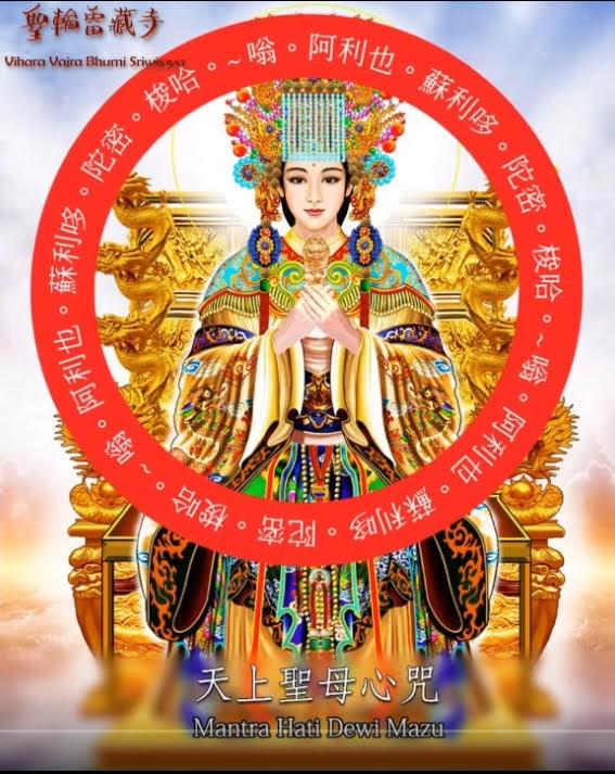 Multimedia Suara Mantra Dewi Matsu