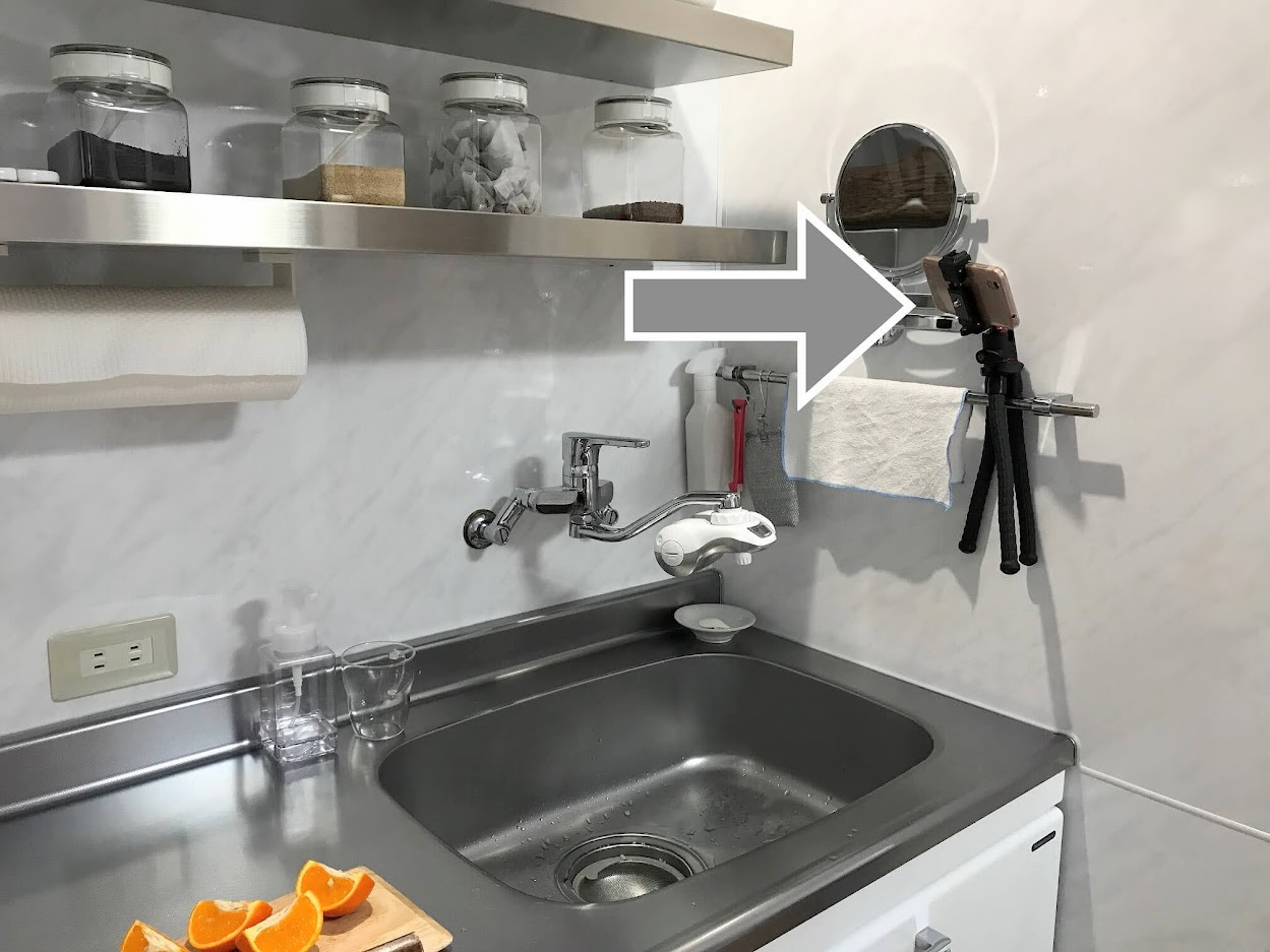 スマホを三脚にセットして、キッチンのタオル掛けに固定