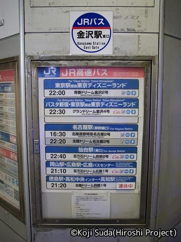 金沢駅東口バスターミナル_02