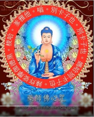 Suara Mantra Bhaisajyaguru Buddha