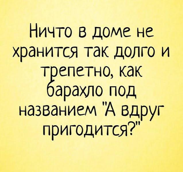 Субботняя рубрика чистоты 14/21.