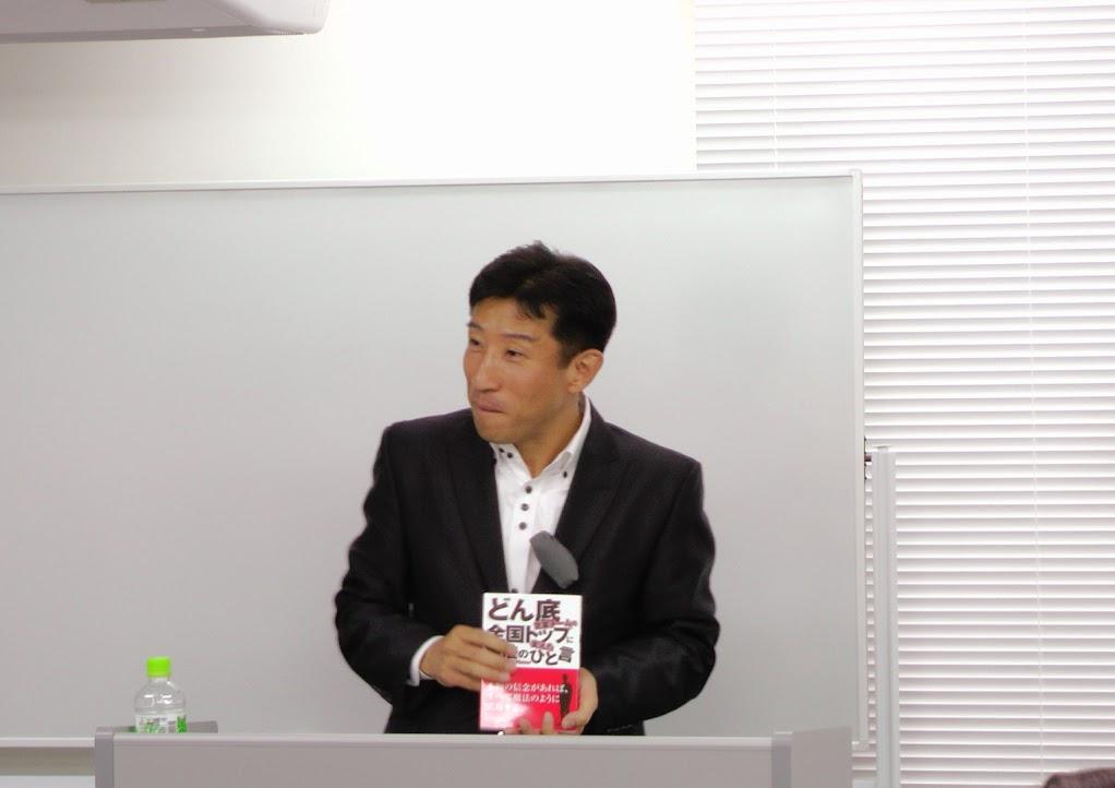 20120421早川 勝講演会01
