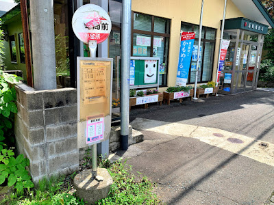 新町局前バス停