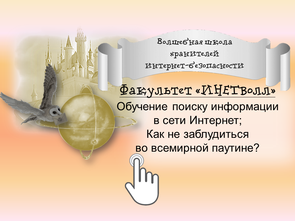 http://akdb.tilda.ws/runetrin