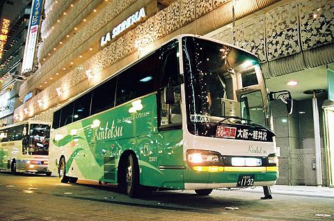 近鉄バス「千曲川ライナー」 2301