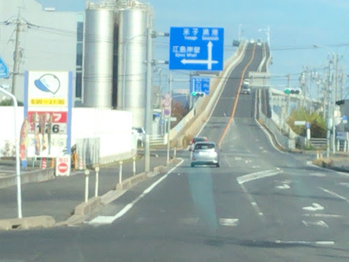 人生初の出雲旅行記08:ベタ踏み坂を通って米子空港へ。