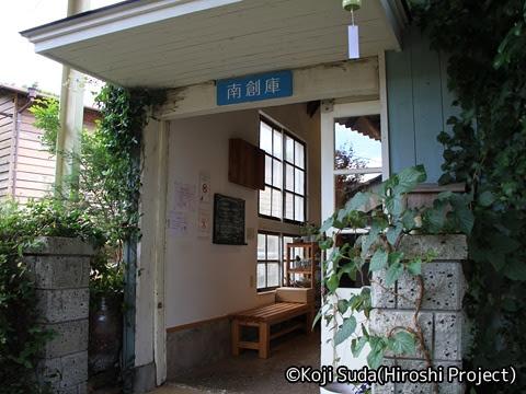 西鉄観光バス「GRANDAYS」 有田・波佐見日帰りツアー_105 西の原地区_05