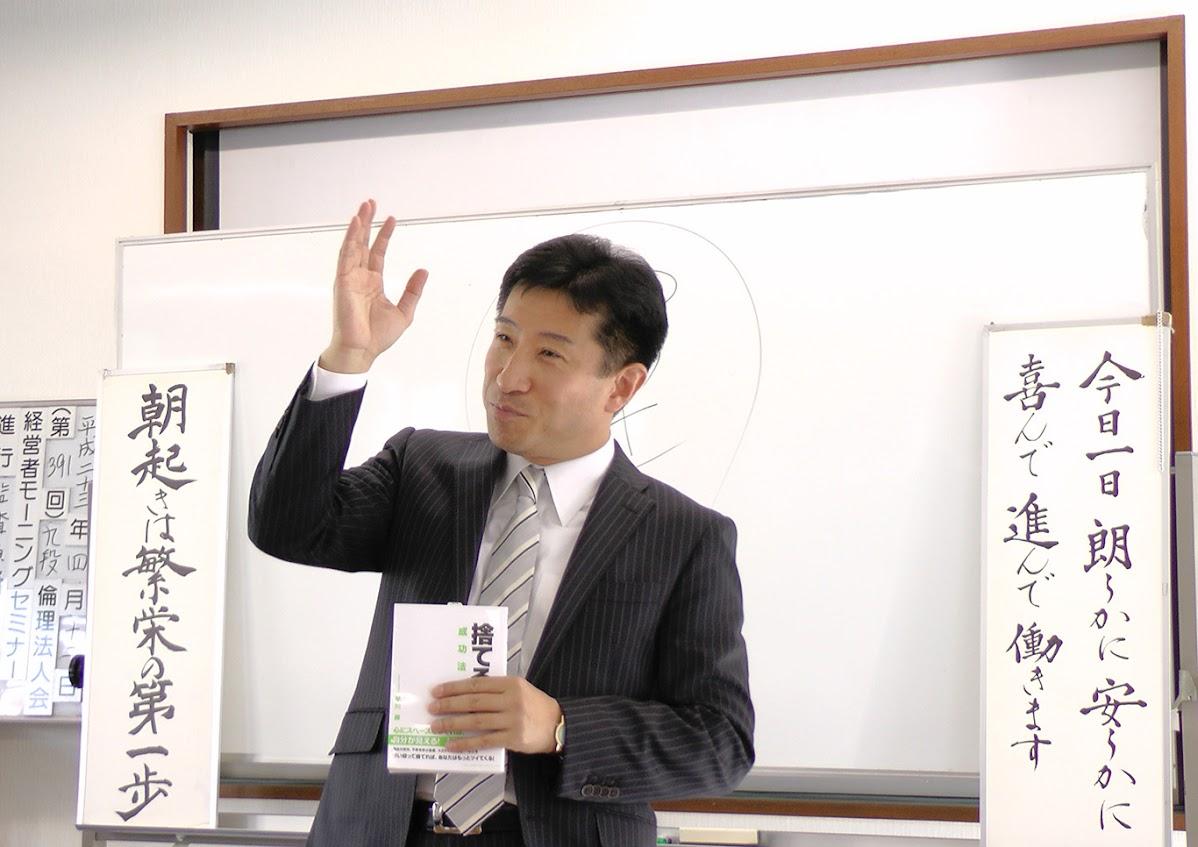 20110412倫理法人会@早川 勝