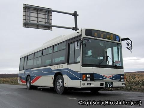 沿岸バス「31 サロベツ線」 ・604 稚咲内第2_02