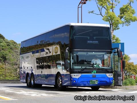 JRバス関東「グラン昼特急8号」 ・・12 浜名湖SAにて_03