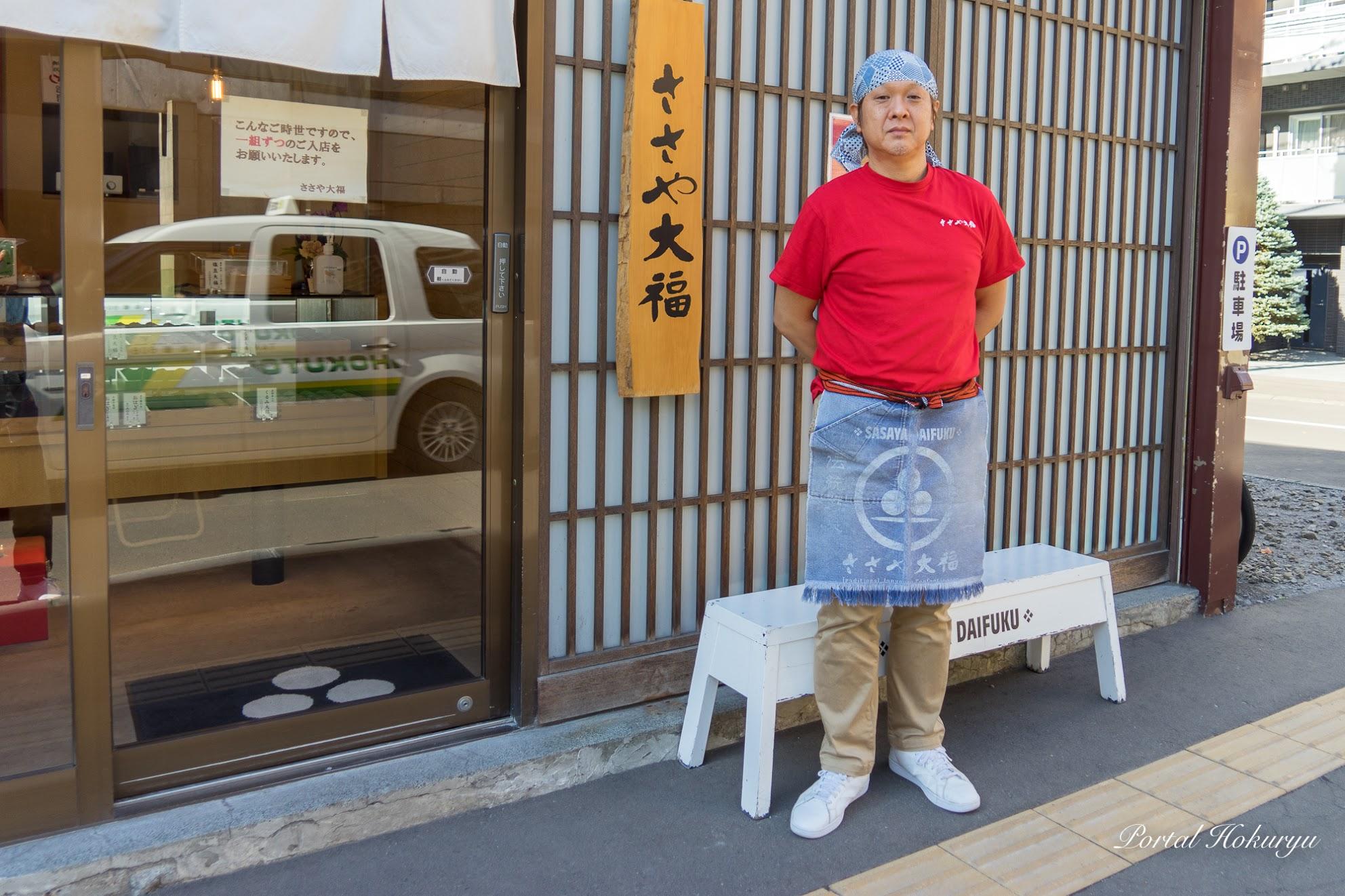 代表の中村敦俊さん(55歳)