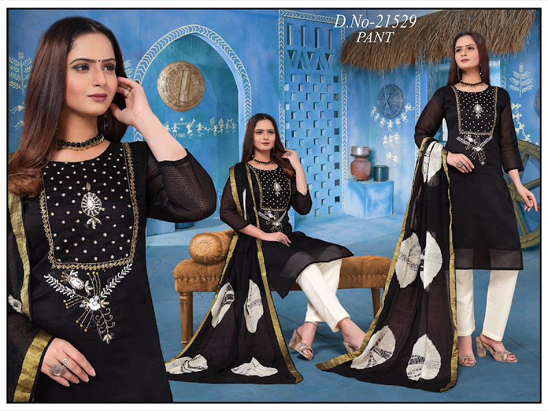 Simran Design No 21529 Readymade Pant Style Suits Catalog Lowest Price