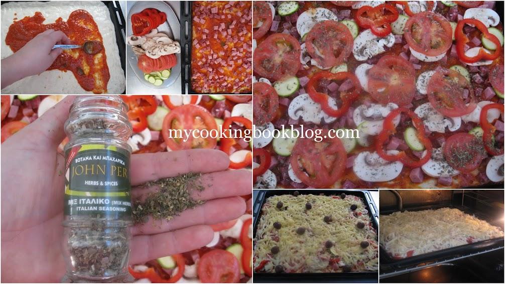 приготвяне на пица