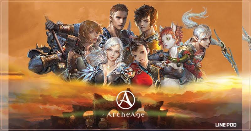 ArcheAge อัพเดตใหญ่สิงหาคม เปิดตัวคอนเทนท์ 'Red Dragon's Keep'
