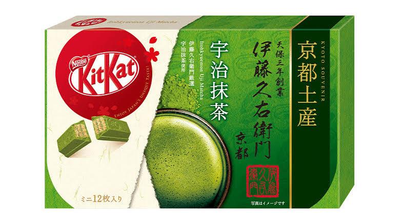 Kitkat vị trà xanh Uji Itohkyuemon – Matcha - Món quà đến từ Kyoto
