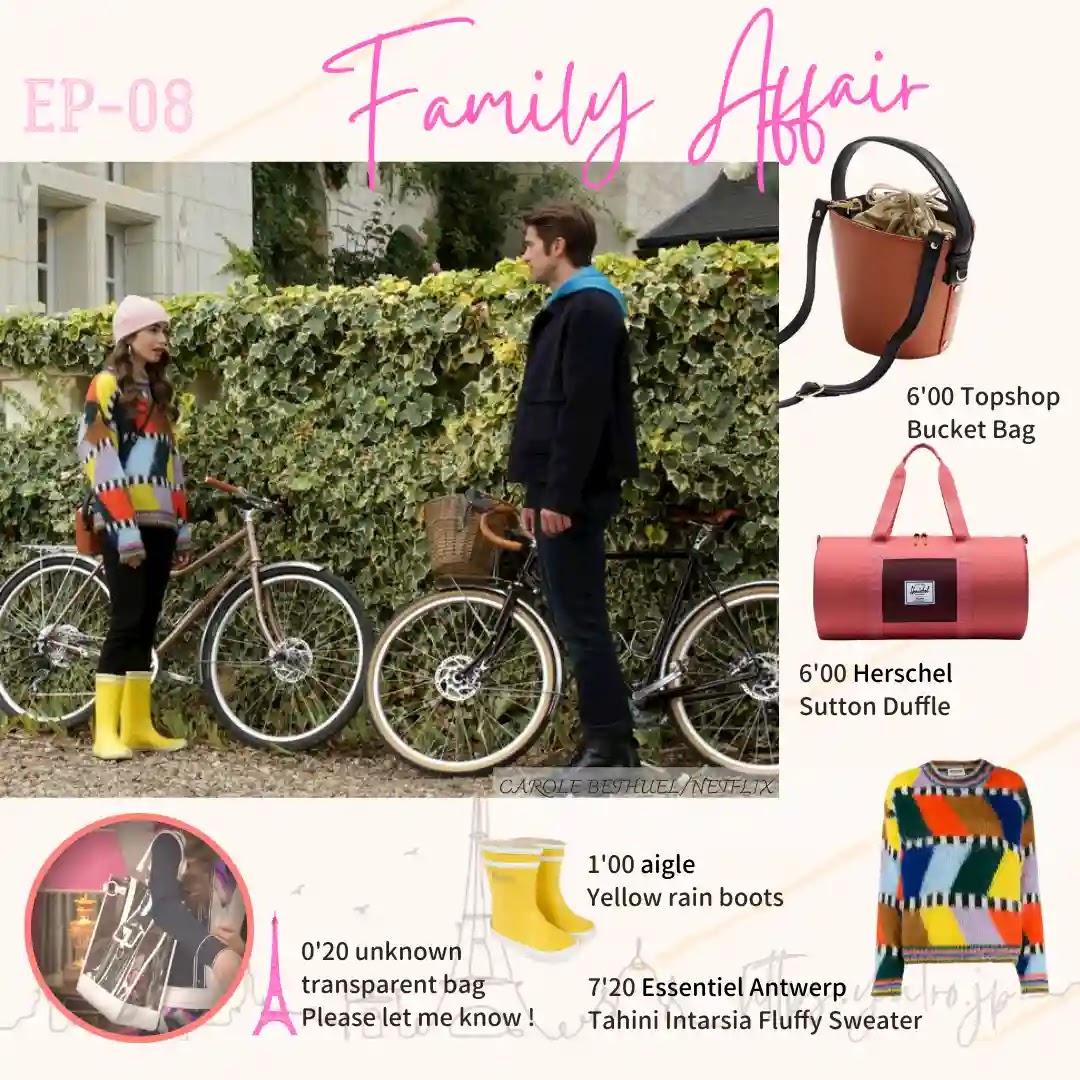 Emily in Paris Episode01 topshop herchel pink duffle aigre yellow rain boots