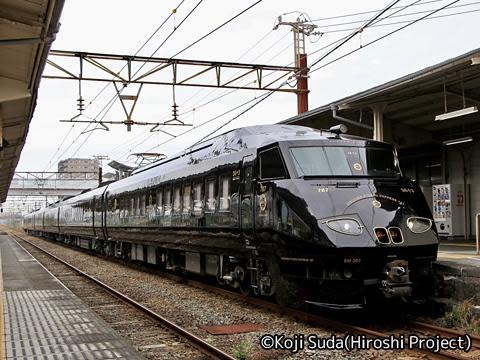JR九州「36ぷらす3」(玉名駅にて)