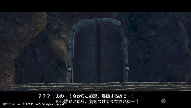 さよなら鉄の扉