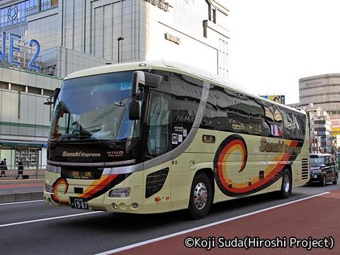 四国高速バス「ハローブリッジ号」 1987