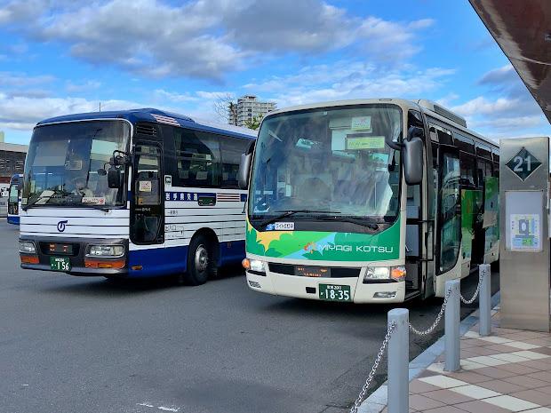 アーバン号(宮城交通車両)