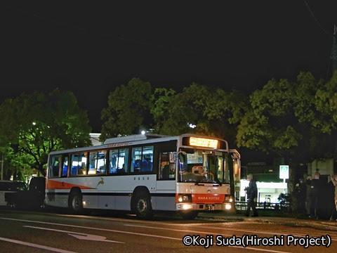 奈良交通「八木新宮線ツアー」 ・938 新宮駅到着_03