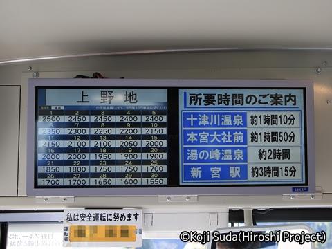 奈良交通「八木新宮線ツアー」 ・938 上野地にて_05