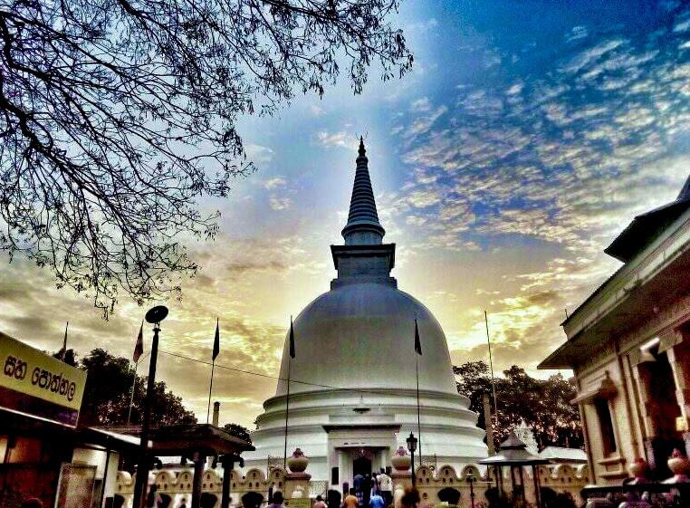 Mahiyanganaya Raja Maha Viharaya