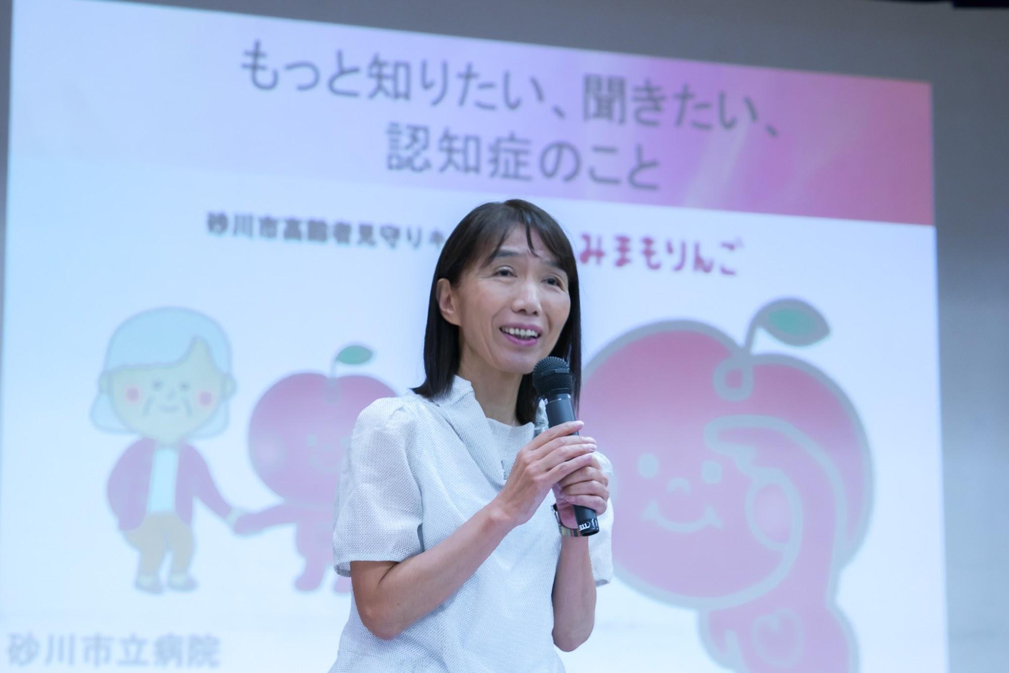 【北竜町ポータル・特集記事】内海久美子先生