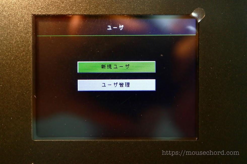 ZKTeco 勤怠管理タイムレコーダーWL20 商品Review