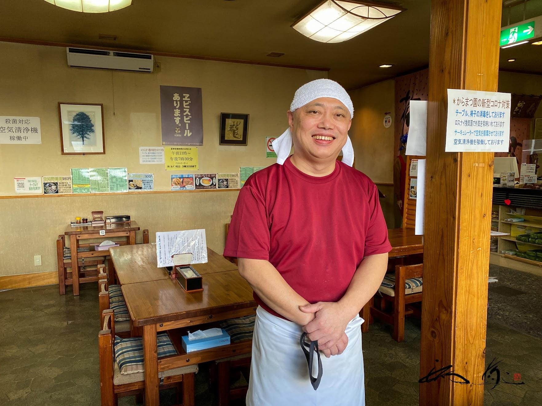 蕎麦処 からまつ園・佐藤正光 代表取締役社長