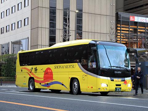 庄内交通「夕陽号」京都・大阪線 ・231 京都駅八条口到着_03