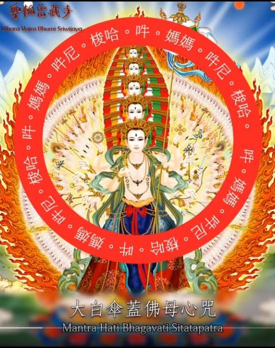 Suara Mantra Sitatapatra