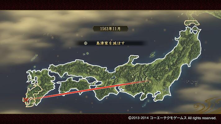 1563年11月 島津家を滅ぼす