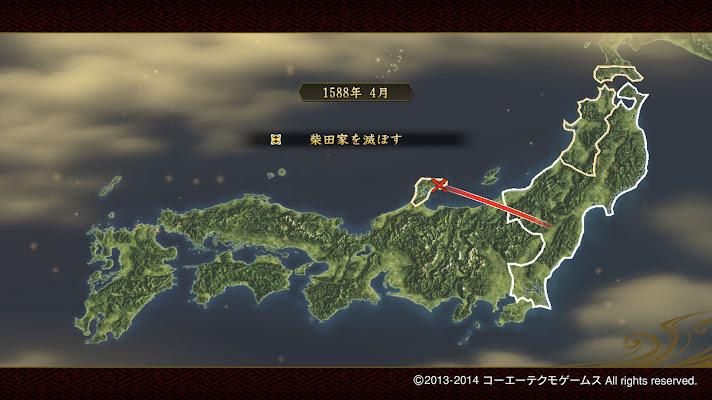 1588年4月 柴田家を滅ぼす