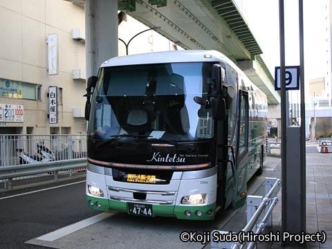 近鉄バス「SORIN号」 2954 神戸三宮到着