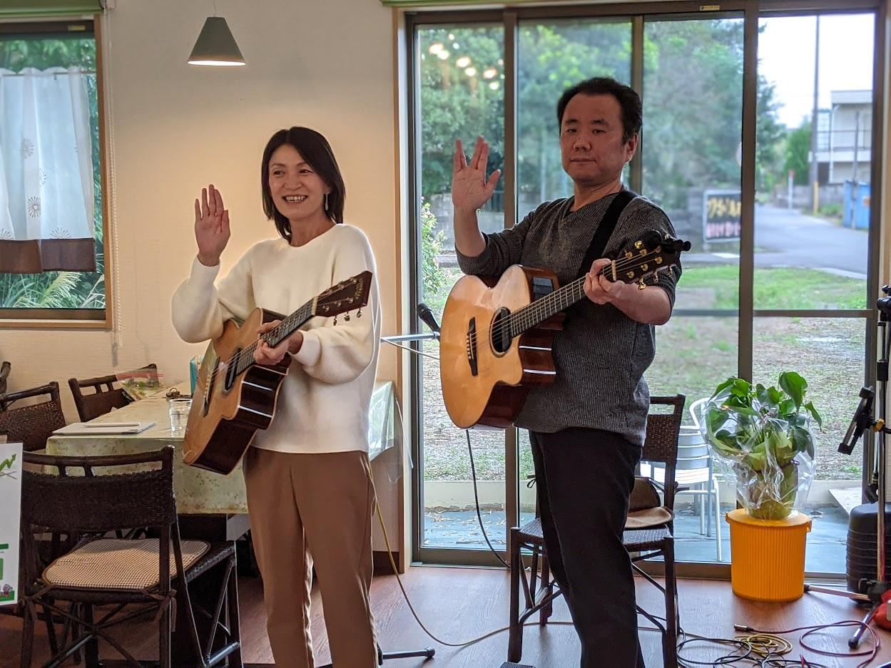 10月18日 「音音かふぇ」にて「日曜日の昼下がりの音楽会」(30)