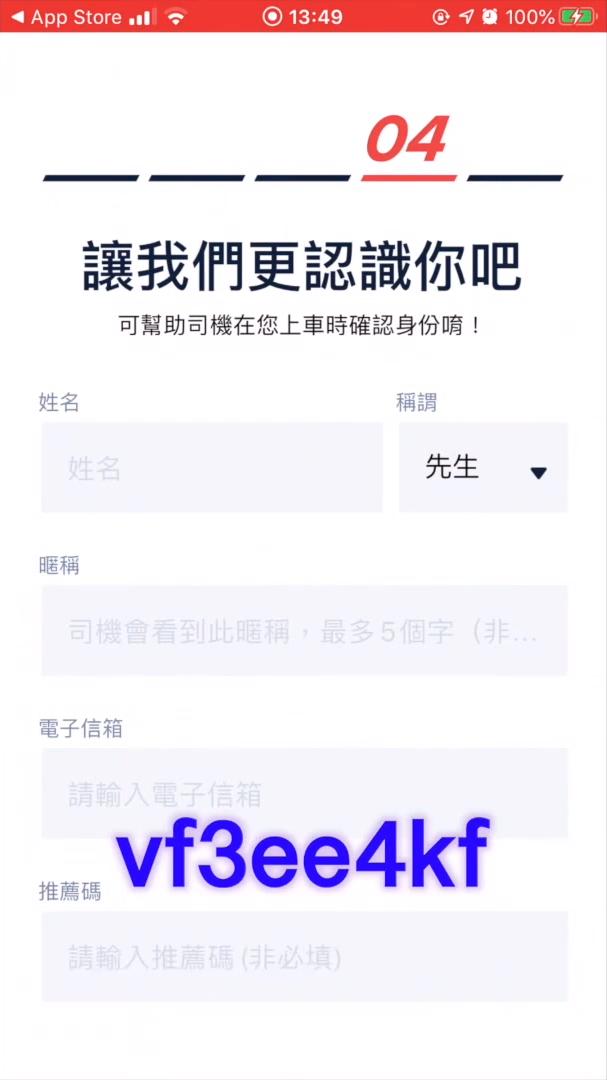 yoxi 註冊-小蛙註冊碼 vf3ee4kf
