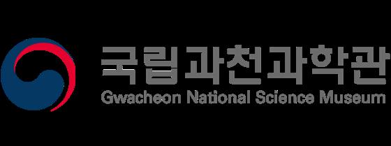 국립과천과학관 Logo