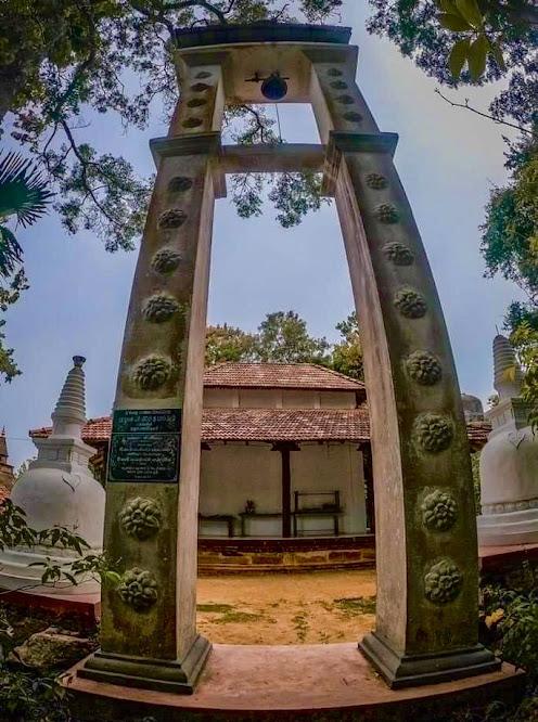 Sri Nagala Raja Maha Viharaya - Nikawewa