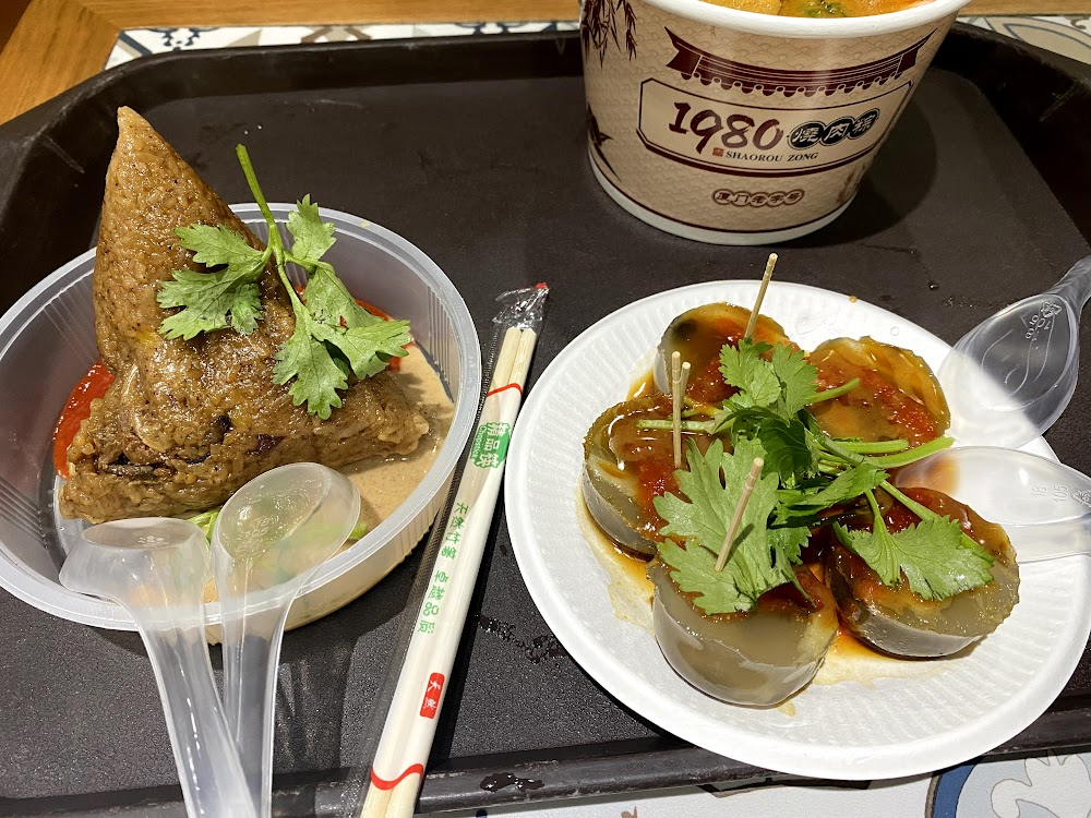 肉粽和土笋冻