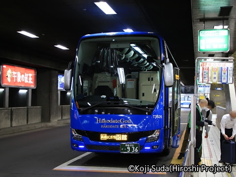 函館バス「高速はこだて号」 T3626 札幌駅前ターミナル改札中