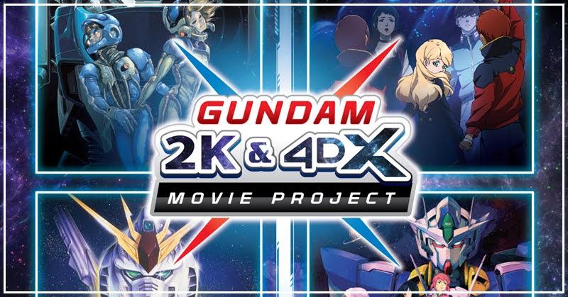 เทศกาลภาพยนตร์ GUNDAM 2K & 4DX MOVIE PROJECT เสมือนอยู่ในค็อกพิท